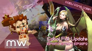 Cabal Online - Fall Update for Cabal Online Europe, North America and Brazil