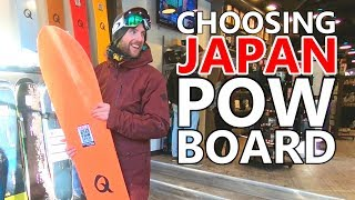 CHOOSING A JAPAN POW SNOWBOARD