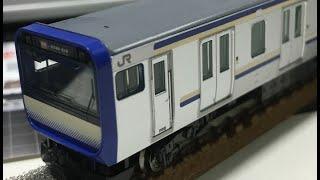 New!TOMIX Nゲージ E235-1000系 横須賀・総武快速線 基本セットB 4両(2021.02.27到着)