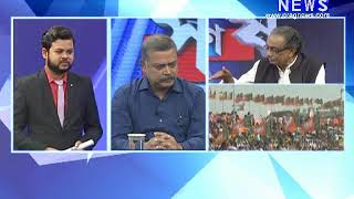 Elections Verdict on Xobixekh with Shantanu Mahanta