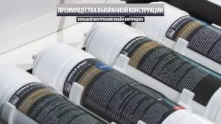 фильтр для воды Novaya Voda Expert M400 ремонт