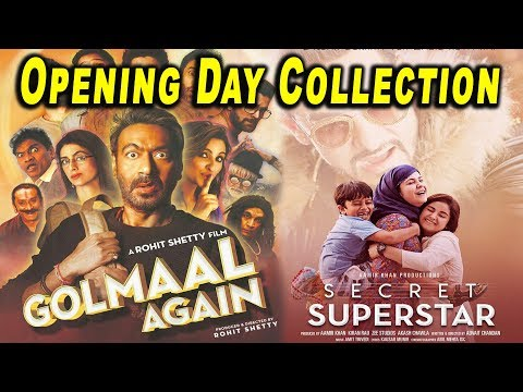 Secret Superstar और Golmaal Again Opening Day Collection | Aamir Khan | Rohit Shetty | Ajay Devgn