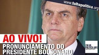 AGORA: PRESIDENTE BOLSONARO FAZ PRONUNCIAMENTO APÓS REFORMA DA PREVIDÊNCIA SER APROVADA
