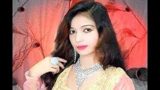 Pregnant Pakistani singer shot dead I Gabruu News I Gabruu.com