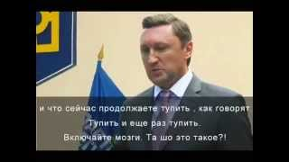 Ректор ПНТУ  Слава Украине Я вам это припомню!