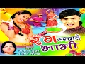 Download New Holi Song || Rang Darwale Bhabhi || रंग डरवाले भाभी || Ramdhan Gujjar || Trimurti Cassette MP3 song and Music Video