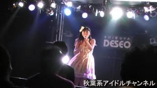 2012年9月9日(日) 渋谷DESEO ☆チキイズムッ☆vol.15ッ☆~☆小泉千...