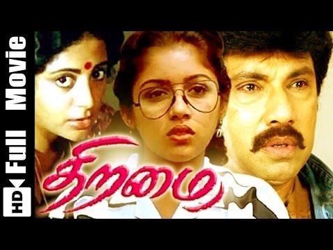 Thiramai Tamil Full Movie : Sathya Raj, Revathi