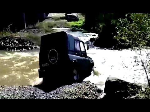 В Уссурийске водитель УАЗа утонул при попытке форсировать реку - 06.10.2015