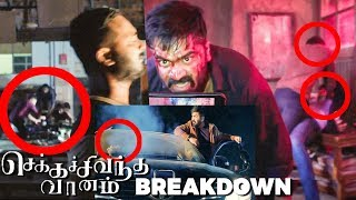4 Hidden Secrets in Chekka Chivantha Vaanam Trailer 2 | Simbu, Vijay Sethupathi