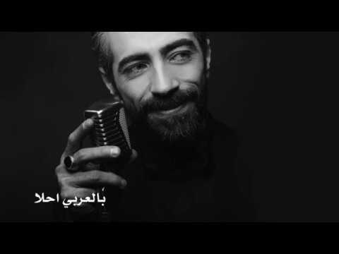اغنية تركية هادئة مترجمة - Resul dindar - Hiç