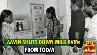 Effect Of Aavin Scam : Aavin Shuts down Milk AVMs From Today era- Thanthi TV