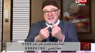 بالفيديو.. خالد الجندي: «ربنا هيحاسب العباد على أد العقول»