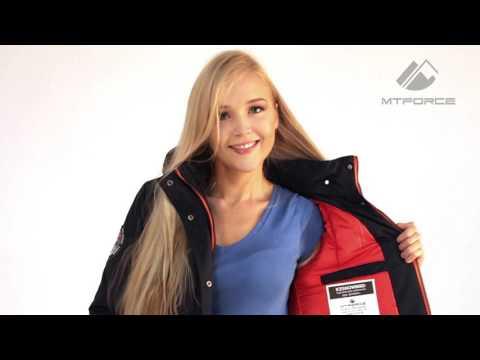 Куртка зимняя женская бордового и серого цвета F04из YouTube · Длительность: 53 с  · Просмотров: 813 · отправлено: 16.09.2016 · кем отправлено: МТФОРС верхняя одежда оптом