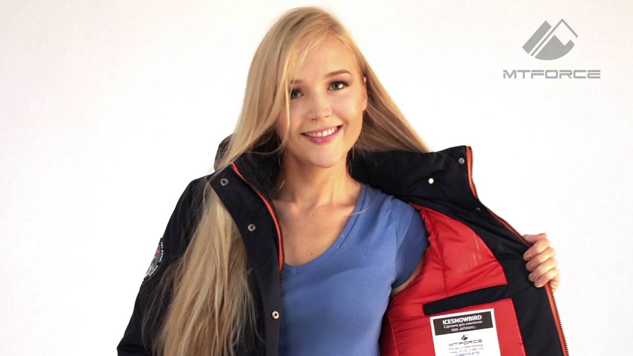Лучшая швейная фабрика украины «земал» предлагает купить женские куртки оптом от производителя. Продукция «zemal» отличается наивысшим качеством и приемлемой стоимостью.