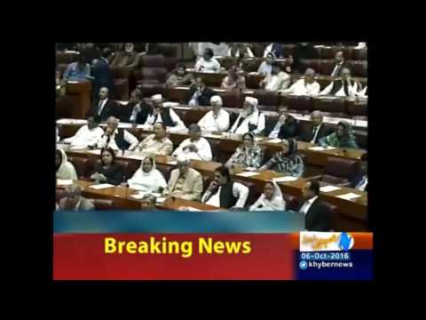 Khyber News Headlines 09:00 AM - 6 October 2016