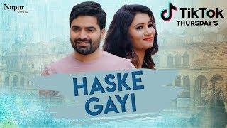 HASKE GAYI ( Tik Tok ) Vicky Kajla, Neetu Verma | Raj Mawer | New Haryanvi Songs 2019
