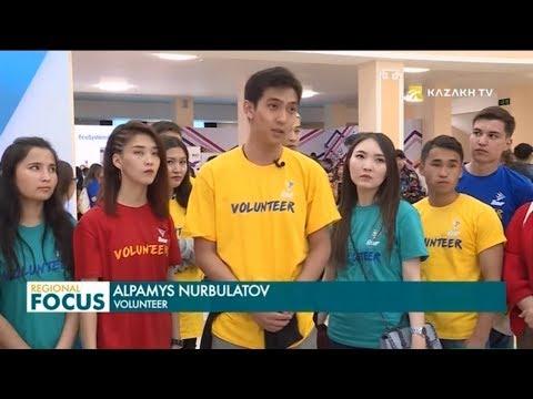 Форум казахстанско-российской молодёжи проходит в Костанае