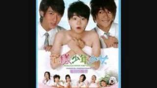 Hana Kimi (Taiwan) OST