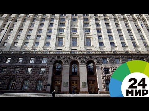 Указ Зеленского о роспуске Рады официально вступил в силу - МИР 24