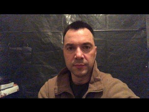 Арестович: Куда повернула Украина или почему не надо нервничать?.)