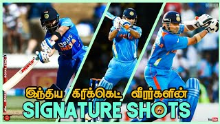 Signature Shots of Indian Cricketers in Tamil | Helicopter Shot | Cricket  Magnet | #TheMagnetFamily