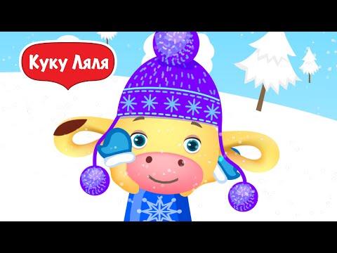 Tiny Love пятый Новогодний сборник алфавит математика логика для детей Тини лав играют учат и пою
