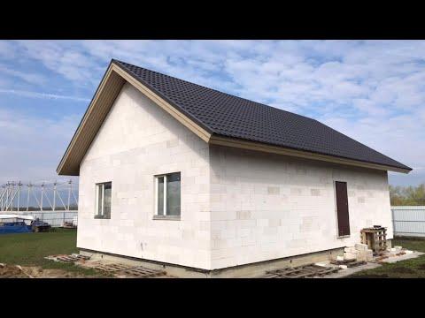 Как  сделать двускатную крышу!