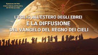 Spezzone 11 - L'esilio all'estero degli ebrei e la diffusione del Vangelo del Regno dei Cieli