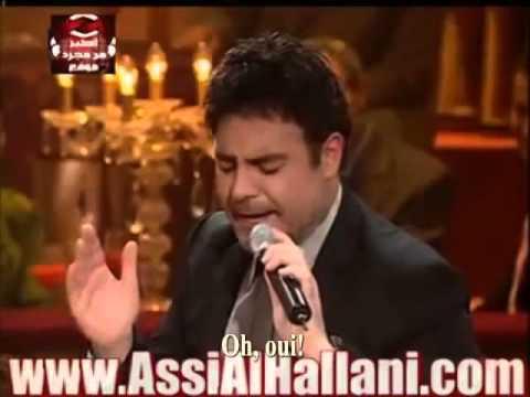 Assi Al Hillani: Mawal libanais عاصي الحلاني: موال لبناني