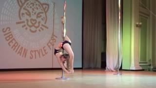 Мыздрикоа Анна Pole Dance Junior. Siberian Style Fest 2nd Place. 13.05.2017.
