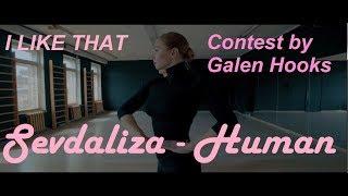 Sevdaliza - Human   Galen Hooks contest