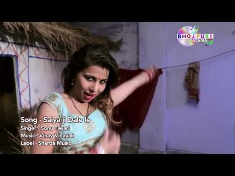 Bangla Sex Hot Story