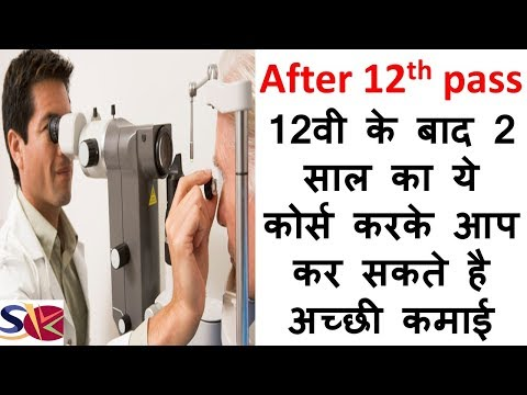 Career In Optometry : Courses, Scope, Jobs, Salary, After 12th pass || HINDI ||