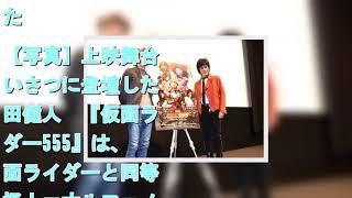 『仮面ライダー』制作陣、規制に悩む撮影裏 白倉P「日本で撮影ができな...