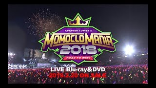 『Momoclo Mania 2018 -Road to 2020-』LIVE Blu-ray & DVD 2019.2.20 O...