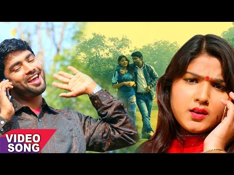 #Hemant Harjai HIT SONG 2018 - ईयरवा के प्यार - Golmaal Ba - Top Bhojpuri Video Song 2018