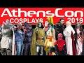 AthensCon Gr
