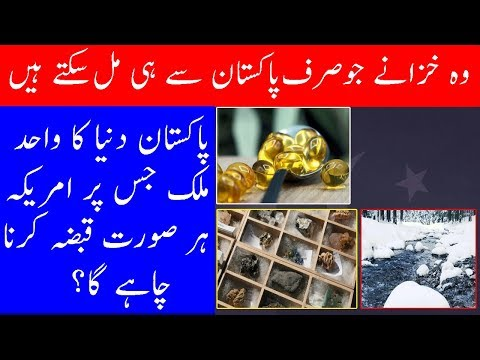 Pakistan Enriched With Diamond ,GOLD,OIL And Rare Metals