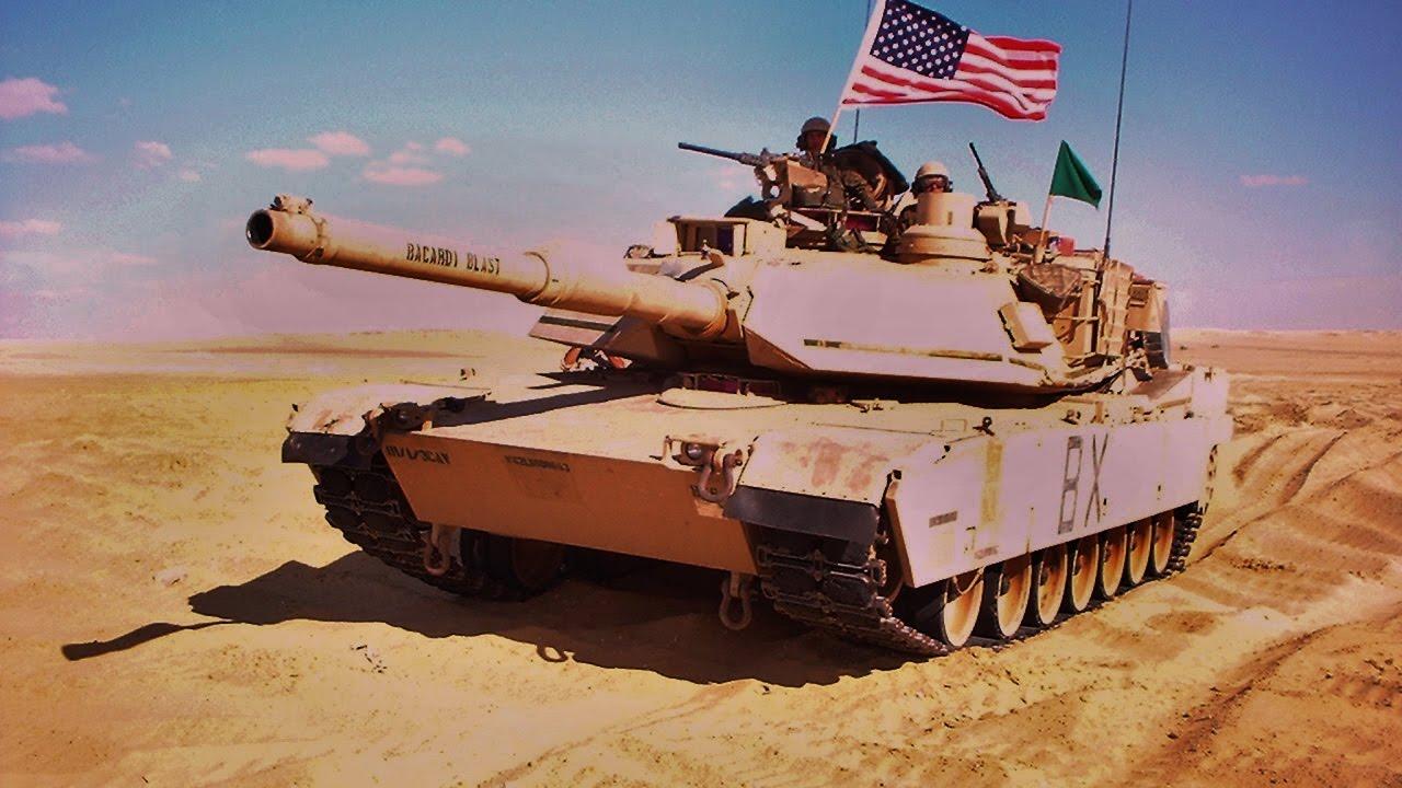 My Tank