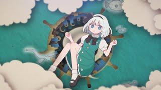 【MV・東方Vocal】ロングロングロンド/フーリンキャットマーク【アキシブ系・JAZZ】【東方妖々夢他】【公式】