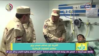 8 الصبح - الفريق صدقي صبحي يزور المصابين فى العمليات الإرهابية من رجال القوات المسلحة