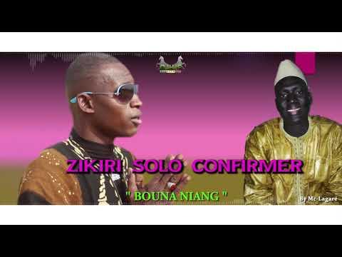Zikiri solo Bouna Niang (officiel son) 2019
