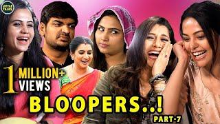 Blooper Alert..! | Part - 7 | LittleTalks