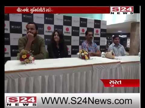 VR Surat Launches 5th Edition of the Dumas Art Project Surat's Largest Community Art Festival