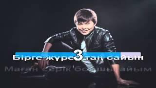Ернар Айдар Жарайма КАРАОКЕ онлайн казакша Full HD