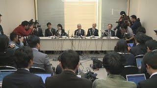 NHK受信料は「合憲」 最高裁大法廷が初判断