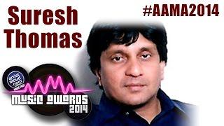 Suresh Thomas | Meet The Jury | #AAMA2014 | ArtistAloud