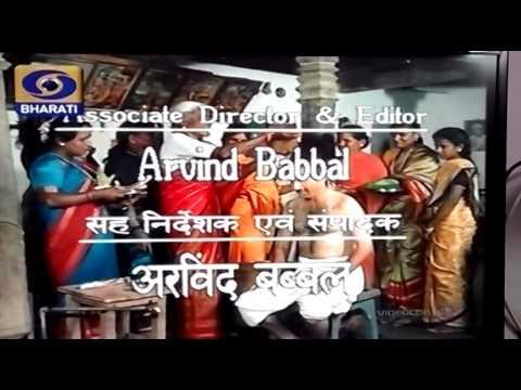Apna apna aasman episode 4 part 1