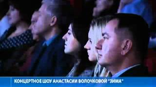 """Басков захотел """"поцеловать в пачку"""" Волочкову на ее шоу"""
